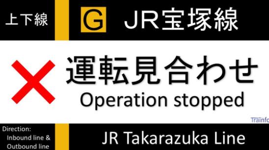 人身事故の大阪メトロ運転再開、13万人に影響 - 産経ニュース