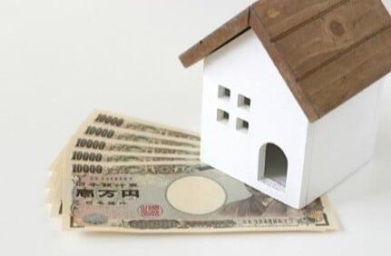 家賃支援給付金